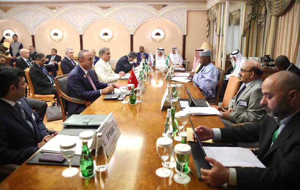 Participation of Foreign Minister Çavuşoğlu in the OIC