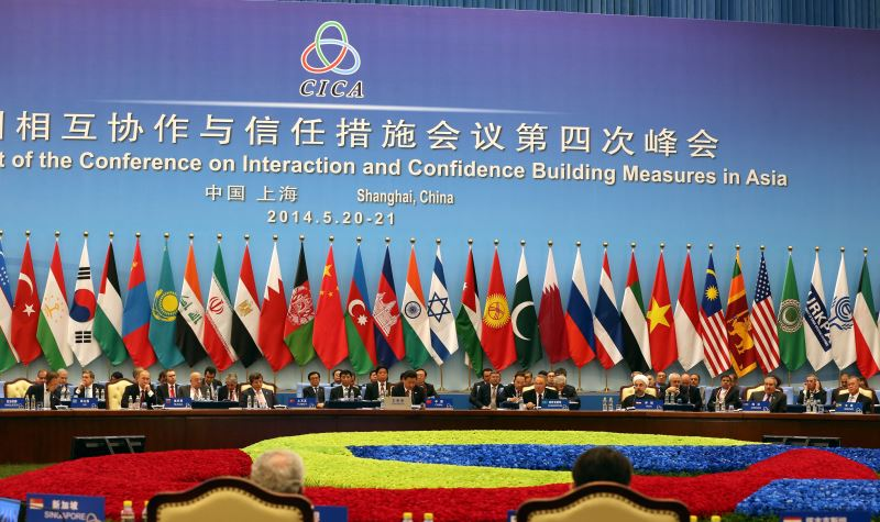 prc ministry of foreign affairs building games