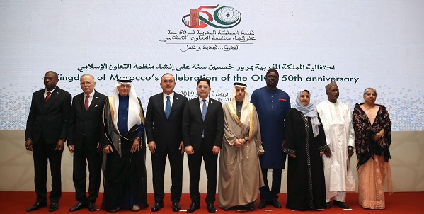 Visit of Foreign Minister Mevlüt Çavuşoğlu to Morocco to attend the celebratory event of the Organisation of Islamic Cooperation's 50th Anniversary,  12 December 2019