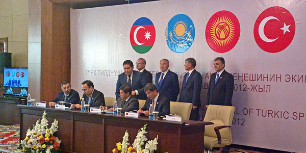 The Second Summit of Turkic Council was held in Bishkek.