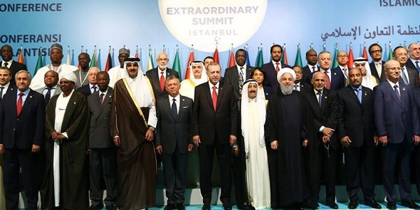 The Seventh Extraordinary Session of the Islamic Summit Conference was held in Istanbul, 18 May 2018